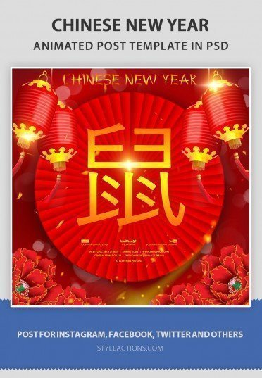 chinese-new-year-animated-template