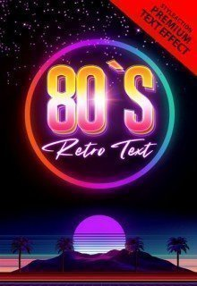 80s-retro-text-effect